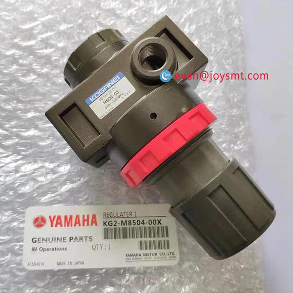 Yamaha Spare Parts Regulater1